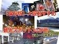 【保存版】大阪おすすめ観光スポット30か所