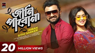 Jani Pabona By Imran And Shithee HD.mp4