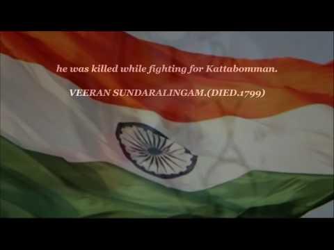 Veeran Sundaralingam History