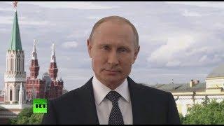 Видеообращение Путина по случаю открытия чемпионата мира по футболу в России