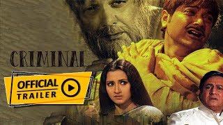 Criminal | Trailer | Prasenjit | Rachana | Bengali Movie