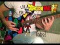Dragon Ball Super Ending 9 Rock Guitar Cover Instrumental ( Haruka I Lacco Tower )