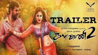 Kalavani 2 - Official Trailer | Vimal | Oviya | A.Sarukunam | 2019