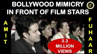 best mimicry of bollywood film stars by amit fuhaar