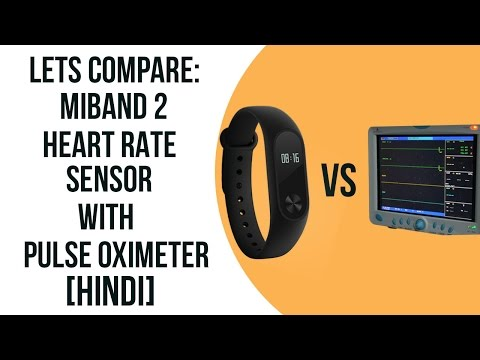 Xiaomi MiBand 2 : How accurate is it?? | Heart Rate Sensor Compared | TechAasaan TV [Hindi]