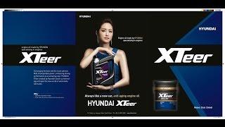 Масла Hyundai XTeer Engine Oil(Оригинальные моторные масла Hyundai XTeer можно купить в интернет магазине Тема-Н Украина., 2015-04-13T19:48:14.000Z)