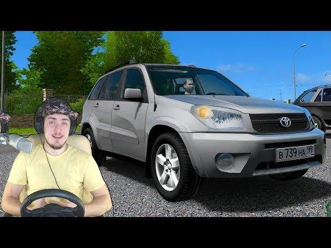 ПЕРВЫЙ РАЗ ЗА РУЛЕМ - МАМИН TOYOTA RAV 4 - City Car Driving + РУЛЬ