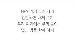 박진영 (パク・ジニョン)-「허니 HONEY」 LYRICS 가사 한국어