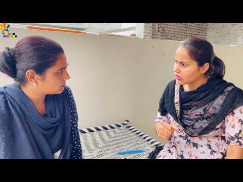 Kharchalu Darani || Part-2 || ਖਰਚੀਲੀ ਦਰਾਣੀ || ਭਾਗ-2 || New Punjabi Short Video