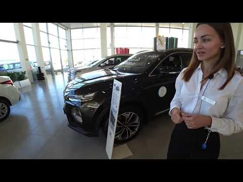 Новые Hyundai Купить в 2019 г в Краснодаре!