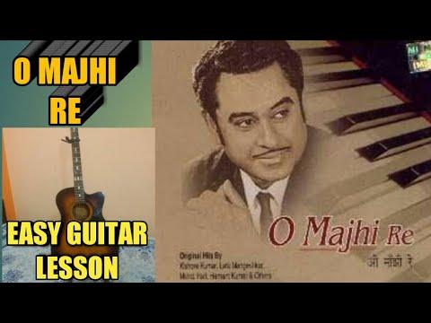 O Majhi Re Apna Thikana Guitar Chords