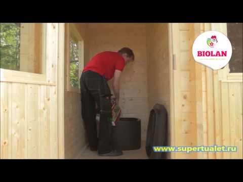 видео: Установка компостного торфяного биотуалета biolan