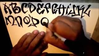 Граффити  алфавит(Дорогим подписчиком, которые хотят научиться рисовать граффити. В вк я подписан Иван Солнцев фото мужчины..., 2015-07-28T15:42:24.000Z)