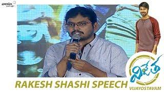 Rakesh Shashi Speech @ Vijetha Movie Vijayostavam    Allu arjun    Kalyaan Dhev