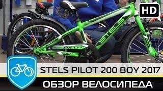 видео Купить Велосипед Stels Navigator 250 Gent  в магазине Weekend — цена, характеристики, фото, отзывы