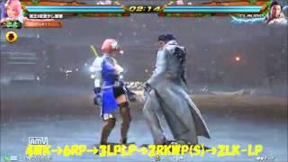 Combo video of alisa with input ! Tekken 7 Let's enjoy ! by @rio_al...
