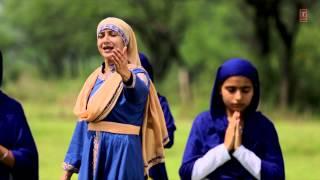 MAHA SINGH JI PUNJABI BY SATWINDER BITTI [FULL VIDEO SONG] I SHRI AKHAND PATH SAHIB