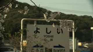 180329吉井駅