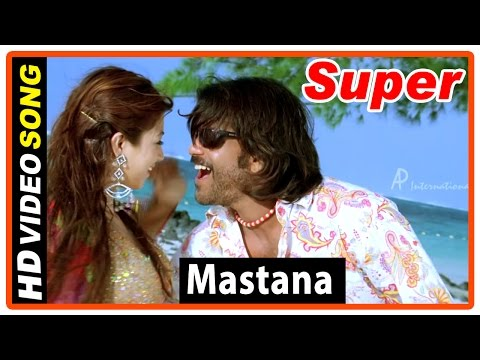 Super Tamil Movie | Songs | Mastana song | Nagarjuna | Ayesha Takia