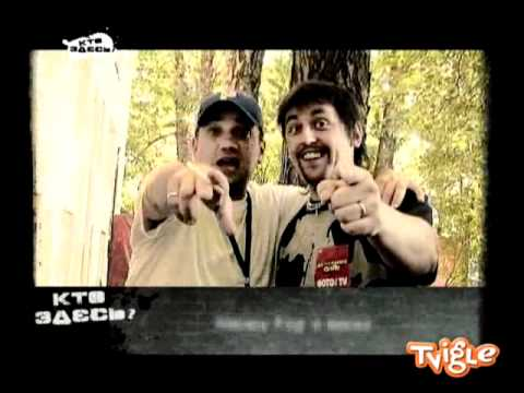 Bloodhound Gang Part 2 Moscow A One 2009 Who S Here