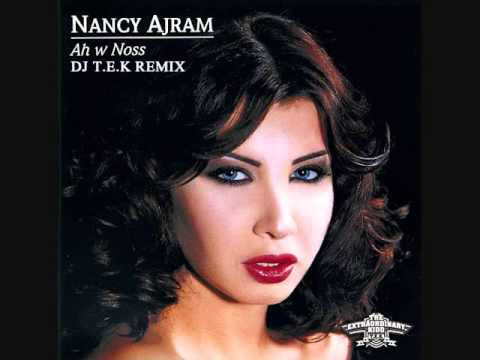 Nancy Ajram - Ah W Noss (Remix)نانسي عجرم 2014