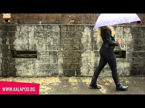 50% намаление на боти за дъждовно време Paige!