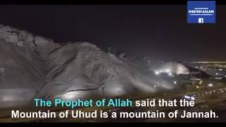 MOUNTAIN OF UHUD IS A MOUNTAIN OF JANNAH