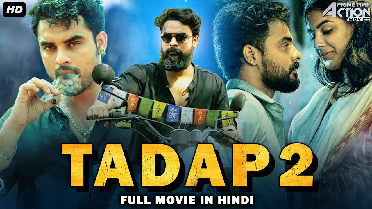 Tovino Thomas's TADAP 2 Full Movie Hindi Dubbed | Superhit Hindi Dubbed Full Action Romantic Movie