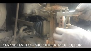 Toyota Corolla X (Тойота Королла 2010-2013) Замена тормозных колодок