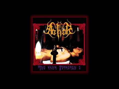 "ABHOR - ""Ritualia Stramonium"" Teaser"