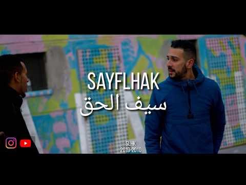 SAYFLHAK- Baki Kan Khalef (EXCLUSIVE Lyric Clip) | 2020