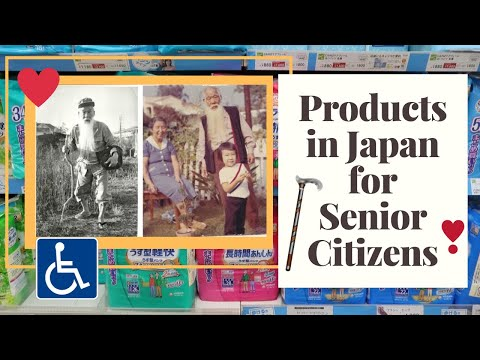 Products In Japan For Senior Citizens