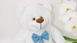 М'яка іграшка Ведмідь Бо 61 см білий від виробника Попелюшка