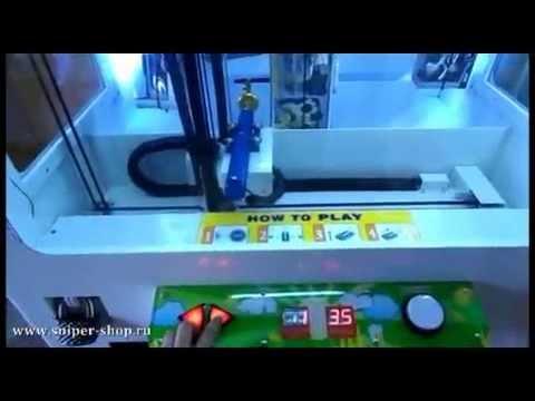 Как обмануть игровой автомат key master