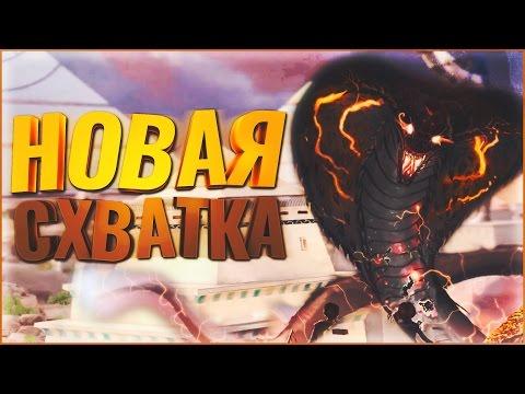 видео: НОВАЯ СХВАТКА В smite | АПОФИС - НОВЫЙ БОСС