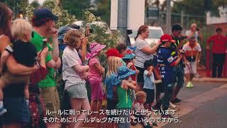 ブリヂストンワールドソーラーチャレンジ 本編4:3,000km走破への挑戦 thumbnail