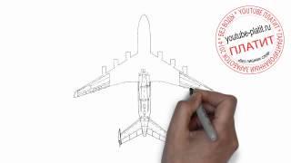 Как нарисовать огромный российский самолет ребенку карандашом поэтапно