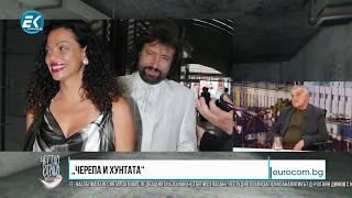 ✅ Честно казано с Люба Кулезич - Епизод 74 по Телевизия Евроком
