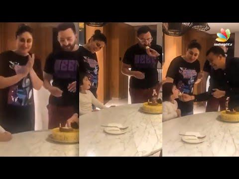 ഇത്ര സിമ്പിളായി ഹാപ്പി ബർത്ത്ഡേ Saif Ali Khan, Kareena Kapoor | Viral Video | Latest Malayalam News