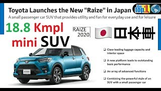 Toyota Raize SUV Japan 2019 2020 | Compact SUV Launched In Japan