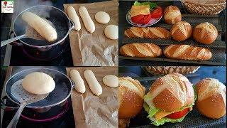 الخبز الألماني الأكثر من عجيب اللي جربو عشقه من أول مرة بطعمه المميز سهل و بسيط جداا في التحضير
