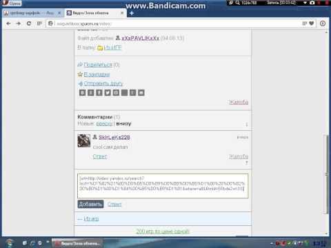 коды php bb( как вставлять ссылки в сообщения)