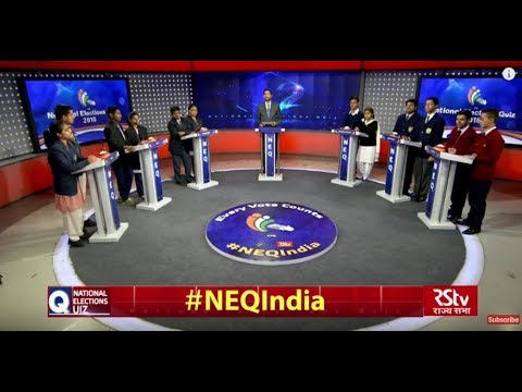 National Elections Quiz 2018 | Episode 07 | Grand Finale