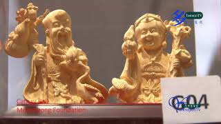Mon Sheong Foundation, Cathay Ball, 孟嘗之夜, 20121103