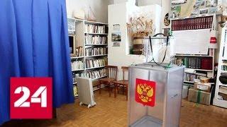 Досрочное голосование на выборах президента России начинается в Иркутской области - Россия 24