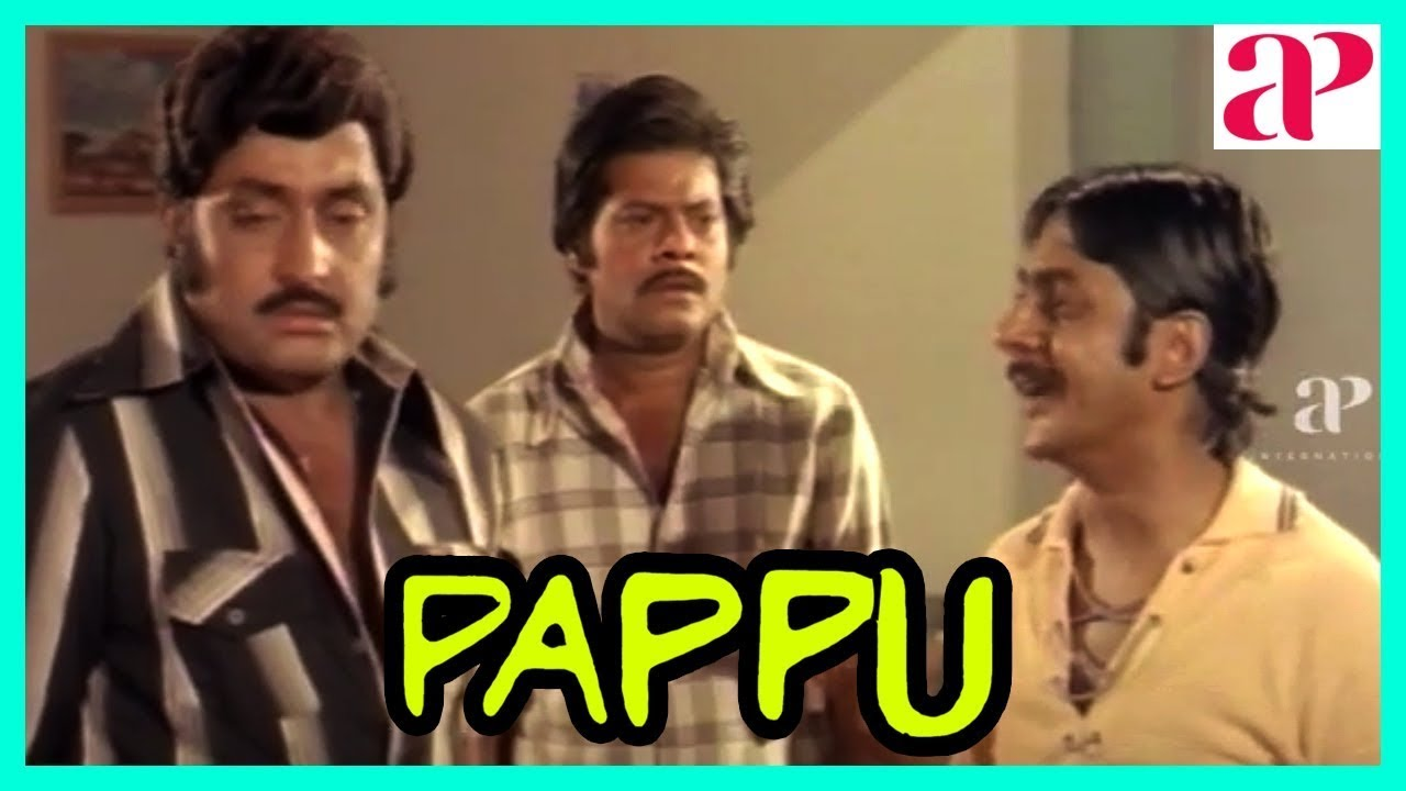 Pappu Movie Scenes | Prathap Pothen Performs For His Audition | MG Soman | API Malayalam