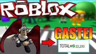 I'LL DONATE MY ACCOUNT WHEN I PICK UP 18000 SUBSCRIBERS!!! ROBLOX