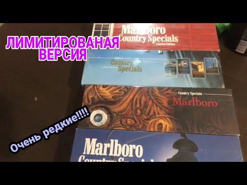 ✅☝️👍😍Распаковка коллекционного 🇺🇸 Marlboro Limited Edition 🇺🇸,4 блока😱 из 90х))👍😎😉