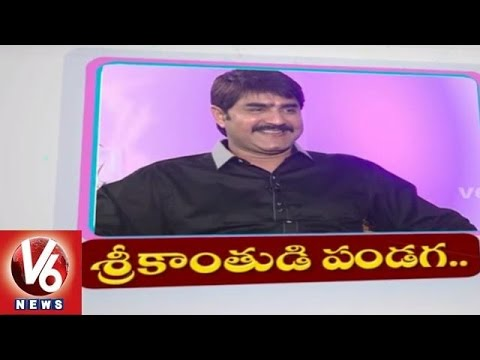 Actor Srikanth Exclusive Interview | Ganesh Chaturthi Special | V6 News