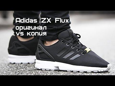 658c2d4a Обзор кроссовок adidas ZX Flux (19 фото, видеообзор, оригинал и паль, цены)